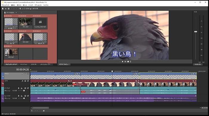 3DCGフリーソフトBlender動画編集機能