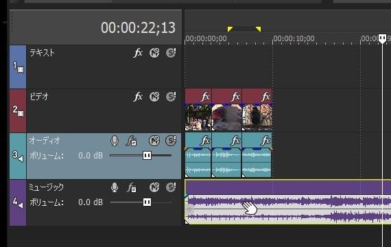 BGM音楽ファイルをタイムラインに読み込む方法 VEGAS MovieStudio17動画編集ソフト ベガスムービースタジオ入門