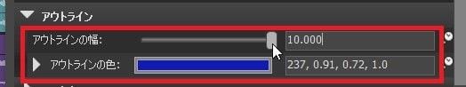 テキストの枠線幅を変更する方法 VEGAS MovieStudio17動画編集ソフト ベガスムービースタジオ入門