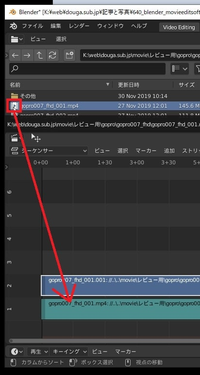 動画ファイルをタイムラインに挿入する方法 3DCGフリーソフトBlender
