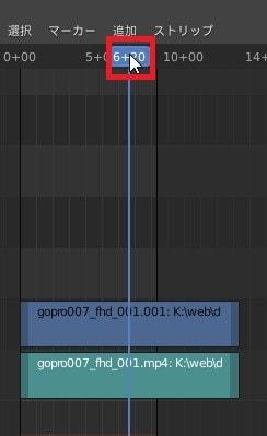 動画ファイル分割カットする方法 3DCGフリーソフトBlender