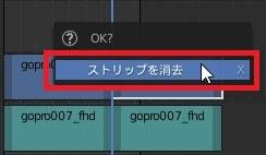 動画ファイルを削除する方法 3DCGフリーソフトBlender