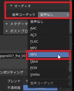 書き出し設定を変更する方法 3DCGフリーソフトBlender