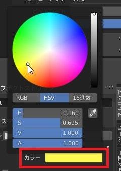 テキストテロップの色を編集する方法 3DCGフリーソフトBlender