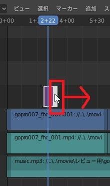 タイムライン上のテキストテロップを編集する方法 3DCGフリーソフトBlender