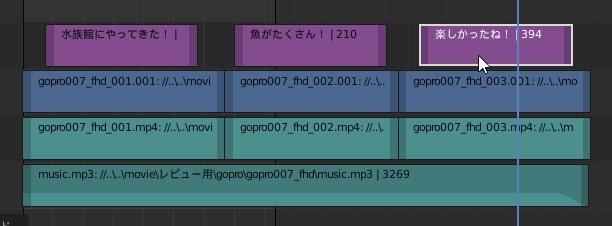 テキストテロップを複製する方法 3DCGフリーソフトBlender