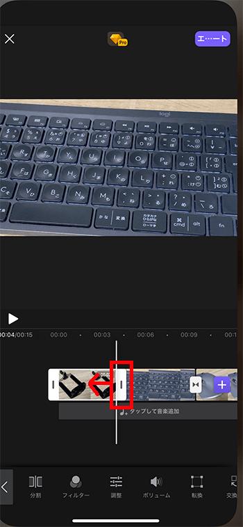 動画をカットする方法 動画編集アプリVivaCut
