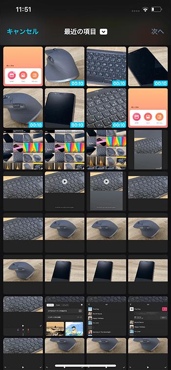新規プロジェクトを作る方法 動画編集アプリSpliceの使い方