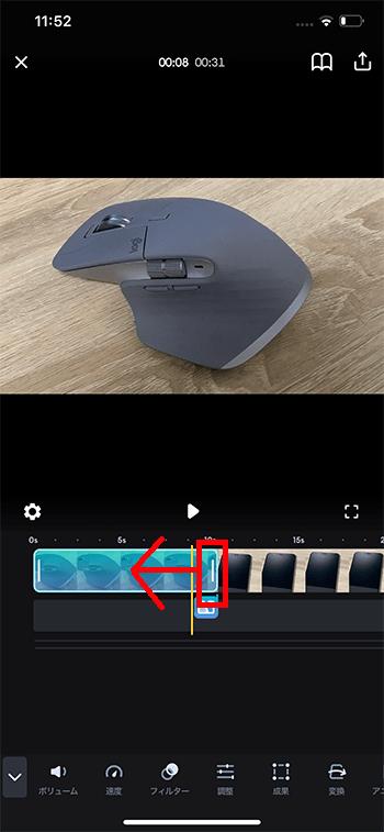 動画をカットする方法 動画編集アプリSpliceの使い方