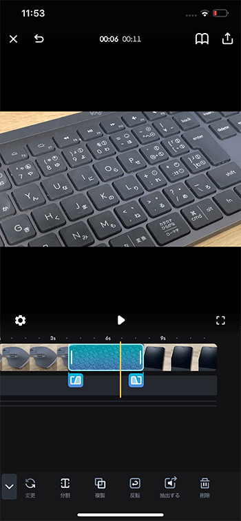 動画を移動する方法 動画編集アプリSpliceの使い方