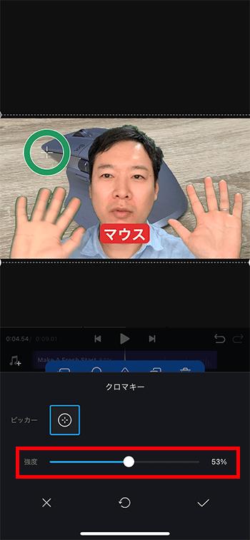グリーンバッククロマキーを透過する方法 動画編集アプリVNの使い方テキストテロップを移動する方法 動画編集アプリVNの使い方