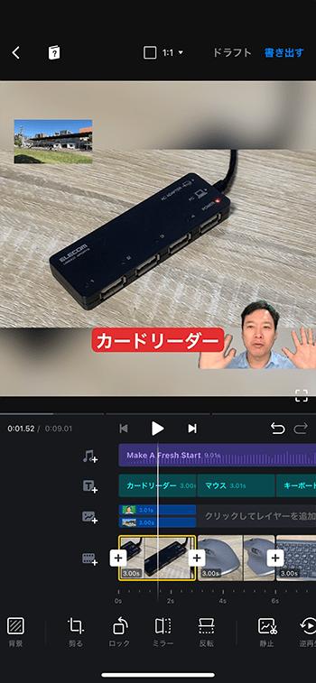 動画のサイズを変更する方法 動画編集アプリVNの使い方テキストテロップを移動する方法 動画編集アプリVNの使い方