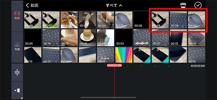 動画を読み込む方法 動画編集アプリVNの使い方テキストテロップを移動する方法 動画編集アプリキネマスターの使い方