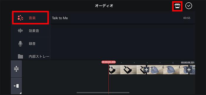 BGM音楽を挿入する方法 動画編集アプリVNの使い方テキストテロップを移動する方法 動画編集アプリキネマスターの使い方