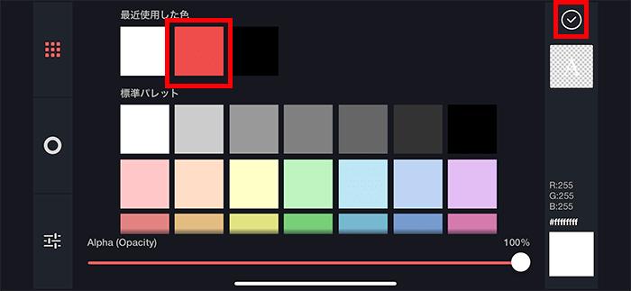 テキストテロップの色を変更する方法 動画編集アプリVNの使い方テキストテロップを移動する方法 動画編集アプリキネマスターの使い方