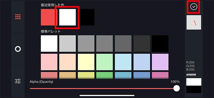 テキストテロップに枠線を付ける方法 動画編集アプリVNの使い方テキストテロップを移動する方法 動画編集アプリキネマスターの使い方