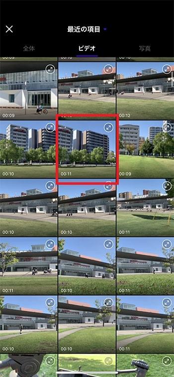ピクチャインピクチャを追加する方法 動画編集アプリVITAの使い方