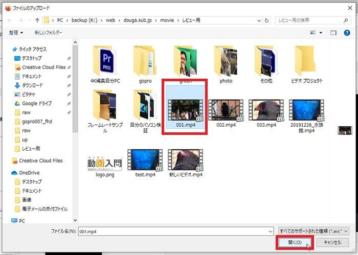 ローカルから動画を読み込む方法 動画編集サービスFlexclipの使い方