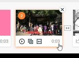 音量調整する方法 動画編集サービスFlexclipの使い方