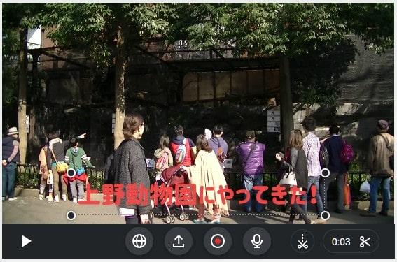 テキストテロップの種類を変更する方法 動画編集サービスFlexclipの使い方