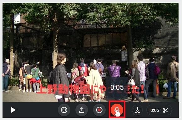 ナレーションを入れる方法 動画編集サービスFlexclipの使い方
