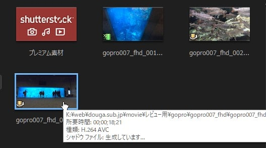 動画ファイルの読み込み方法 画編集ソフトPowerDirector19/365の使い方