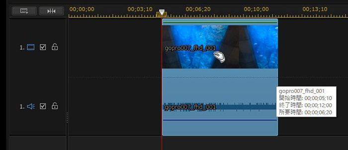 動画をカットトリミングする方法 画編集ソフトPowerDirector19/365の使い方