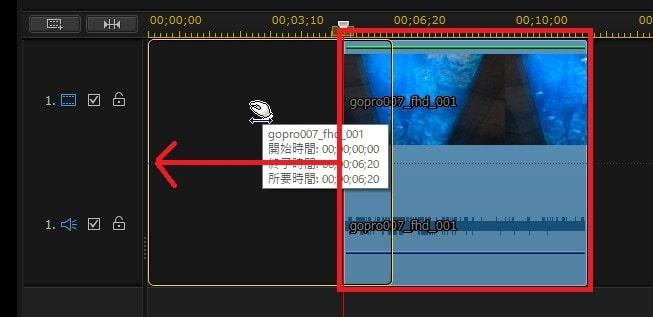 動画を移動する方法 画編集ソフトPowerDirector19/365の使い方