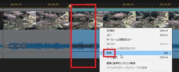 動画を分割する方法 画編集ソフトPowerDirector19/365の使い方