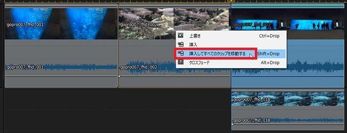 動画を移動させる方法 画編集ソフトPowerDirector19/365の使い方