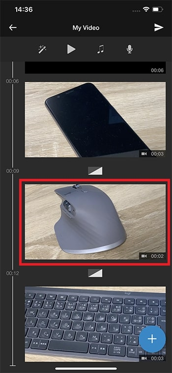 動画の位置を変更する方法 WeVideoの使い方