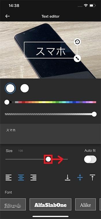テキストテロップのサイズを調整する方法 WeVideoの使い方