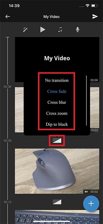 トランジションを編集する方法 WeVideoの使い方