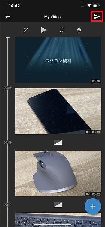 動画を書き出す方法 WeVideoの使い方
