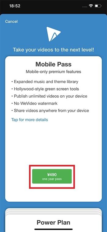 WeVideo有料プランに加入する方法 WeVideoの使い方