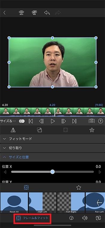 複数の動画を挿入する方法 動画編集アプリLumaFusionの使い方