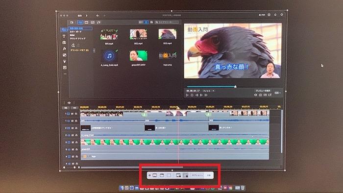 スクリーンレコーダーを使う方法 PowerDirector365Mac機能紹介