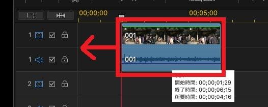 動画を移動させる方法 PowerDirector365Macの使い方