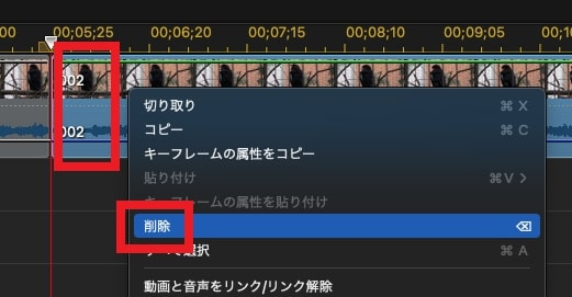 動画を削除する方法 PowerDirector365Macの使い方