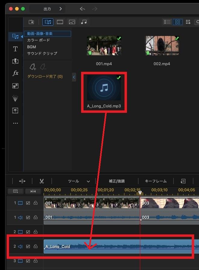 BGM音楽ファイルをタイムラインに挿入する方法 PowerDirector365Macの使い方