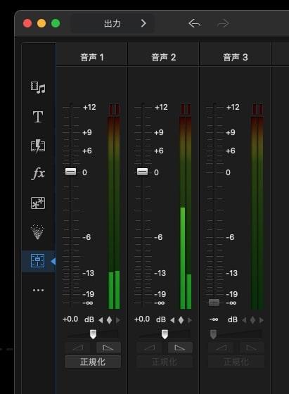 BGM音楽ファイルをフェードインアウトさせる方法 PowerDirector365Macの使い方