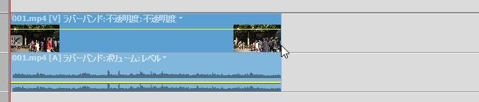 動画をカットトリミングする方法 Adobe Premiere Elements2021の使い方