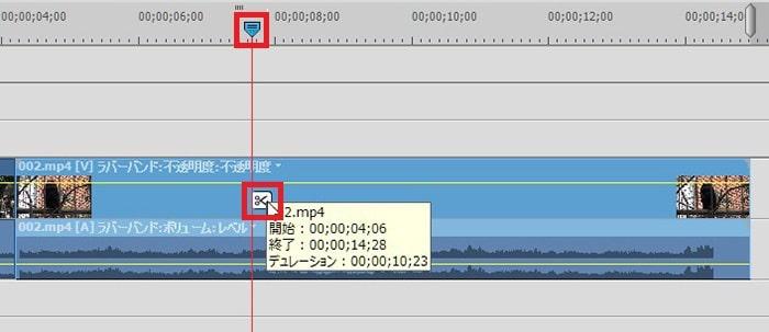動画を分割カットする方法 Adobe Premiere Elements2021の使い方