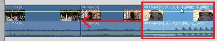 動画を移動する方法 Adobe Premiere Elements2021の使い方