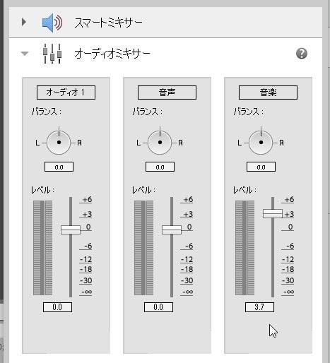 BGM音楽の音量を調整する方法 Adobe Premiere Elements2021の使い方