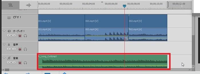 音楽トラックの波形を表示する方法 Adobe Premiere Elements2021の使い方