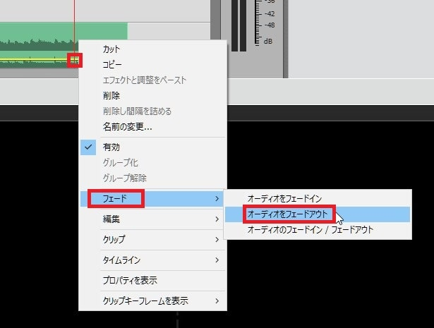 BGM音楽をフェードインアウトさせる方法 Adobe Premiere Elements2021の使い方