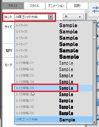 テキストテロップのスタイルを変更する方法 Adobe Premiere Elements2021の使い方