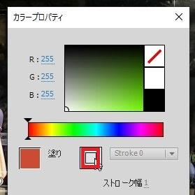 テキストテロップの色を変更する方法 Adobe Premiere Elements2021の使い方