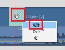 トランジションを削除する方法 Adobe Premiere Elements2021の使い方